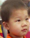 Aidan Lin