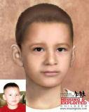 Jesus Vizcaino Maldonado age-progression