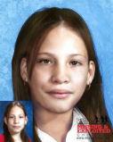 Sofia Vizcaino Maldonado age-progression